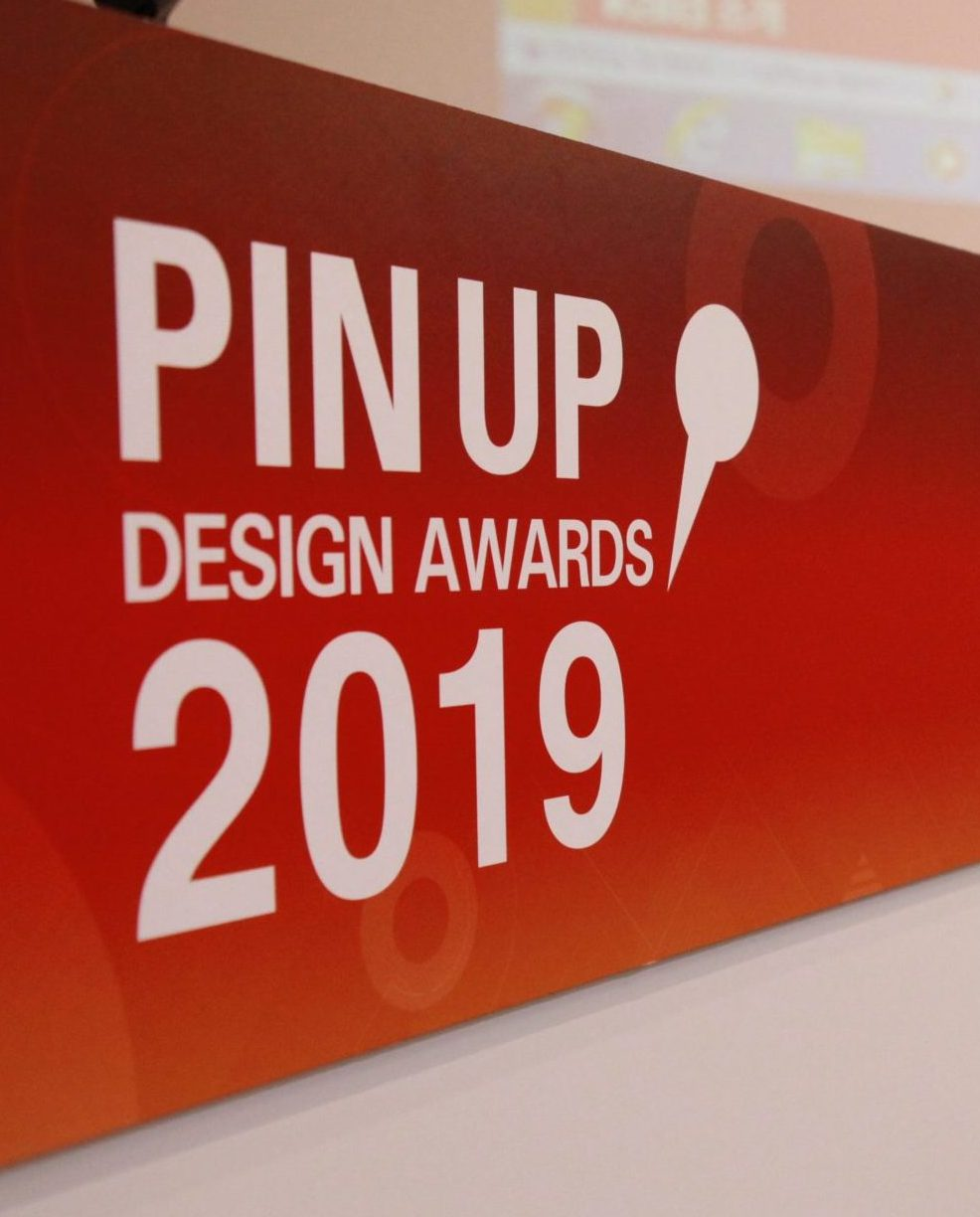 2019년 PINUP DESIGN AWARD